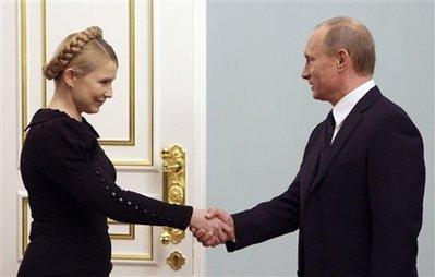 Ukraine-Russia Gas Agreement